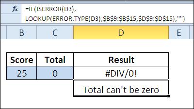 ErrorType02a