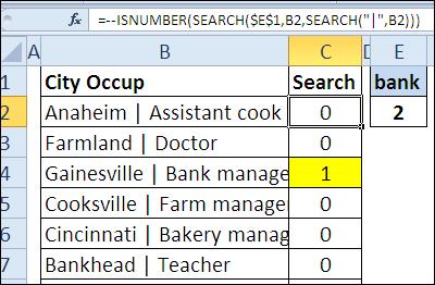 Search03b